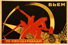 Fighting Lazy Workers 1931
