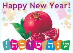 Mommy Blog Expert: Happy New Year to Everyone Celebrating Rosh Hashanah