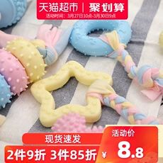 Play with dog toys Pet Products, Dog Toys, Peach, Candy, Dogs, Sweet, Toffee, Peaches, Candy Notes