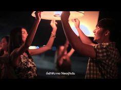 คู่ชีวิต - COCKTAIL「Official MV (Cut Version)」 - YouTube
