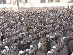 (Cryed duaa) دعاء مبكي للسديس- - ليلة 27 رمضان 1432 - YouTube