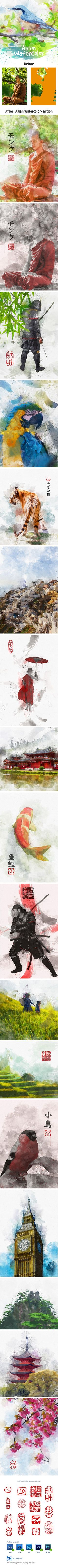 Asian Watercolor Photoshop Action - Photo Effects Actions Download here: https://graphicriver.net/item/asian-watercolor-photoshop-action/20155346?ref=classicdesignp