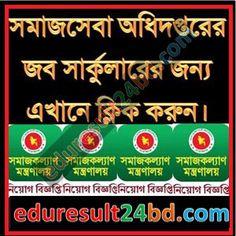Social Welfare Ministry Job Circular 2016 hese jobs circular have been found my website http://eduresult24bd.com .Total job vacancies