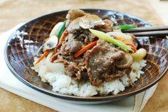 Bulgogi Deopbap (Bulgogi Rice Bowl) - Korean Bapsang
