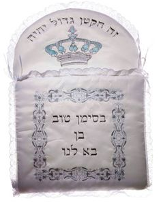 Beautiful Bris Milah Pillow Circumcision Cushion Jewish Brit Mila Gift Circumcise New Baby  Jewish Decoration Gift ** To view further for this item, visit the image link.