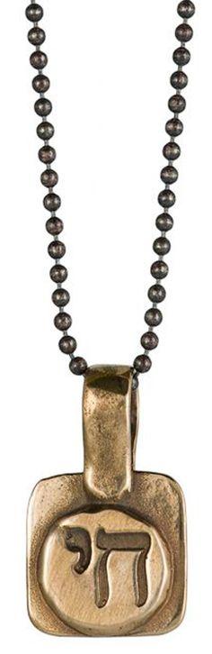 """MarLa Studio """"Chai"""" Bronze Necklace"""
