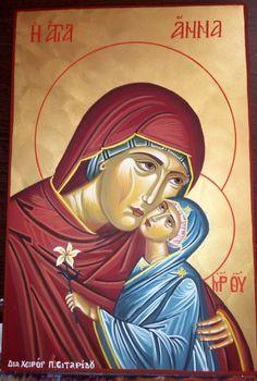 Orthodox Icons, Princess Zelda, Disney Princess, Saints, Disney Characters, Fictional Characters, Anna, Fantasy Characters, Disney Princesses