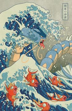Inspired by Hokusai's Great Wave off Kanagawa and Pokemon! Please do not alter, remove my watermarks, or repost anywhere. The Great Wave Off Kanto - Shiny Version Pokemon Go, Pokemon Mashup, Pokemon Poster, Pokemon Beach, Fanart Pokemon, T Shirt Pokemon, Pokemon Crossover, Pokemon Manga, Pokemon Tattoo
