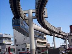 Japan Monorail | chiba city monorail the 2 line 15 5 km chiba city townliner toshi was ...