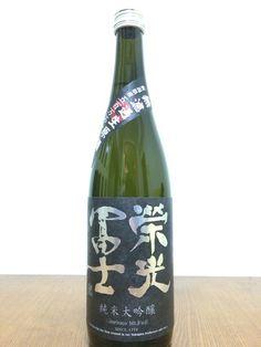 「栄光冨士 純米大吟醸 無濾過生原酒 五百万石」は飲んだ最初から最後まで力強い逸品 : 今日、日本酒のむ?
