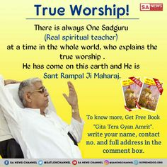 There is always One Satguru(Real spiritual teacher) at a time in the whole world, who explains the true worship. He has come on this earth and he is Sant Rampal Ji Maharaj. Must watch Sadhna TV Believe In God Quotes, Real Quotes, Quotes About God, Teacher Bible Verse, Good Friday Quotes Jesus, Gita Quotes, Happy New Year 2019, Spiritual Teachers, Inspirational Quotes For Women