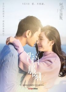 Xem Phim Bên Nhau Trọn Đời - You Are My Sunshine [104 Phút] | XemPhimOnlineHD
