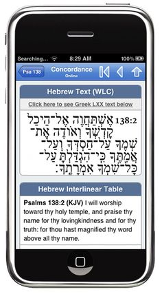 The Blue Letter Bible app is a searchable Bible with tremendous study tools, such as an Interlinear Hebrew Text
