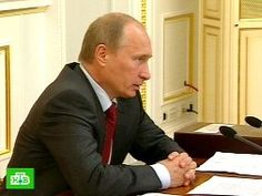 Владимир Путин на заседании президиума Правительства поручил Минфину в недельный срок представить предложения по реализации бюджетного послания.  НТВ.Ru: новости, видео, программы телеканала НТВ  http://www.ntv.ru/novosti/197392/