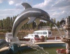Büyük Yunus Balık Heykeli Fish Sculpture, Sculptures, Dolphins, Gate, Clouds, Travel, Viajes, Portal, Destinations