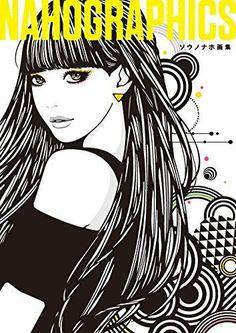 NAHOGRAPHICS Souno Naho Art Book Pop & Stylish Girls illustrations