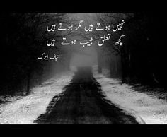 Atbaf Abrak Urdu Poetry Collection Jokes Quotes, Urdu Quotes, Poetry Quotes, Urdu Poetry, Qoutes, Deep Words, True Words, Life Thoughts, Deep Thoughts
