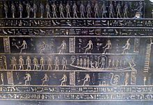 Decorations on Teos' sarcophagus in the Louvre.