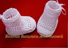 Пинетки сандалики крючком  Летние сапожки crochet booties