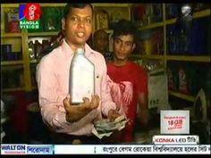 Bangladesh News Live Today 10 August 2016 On Bangla Vision Bangla News Live