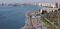 Ο καιρός σήμερα στη Θεσσαλονίκη > http://arenafm.gr/?p=298520