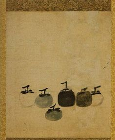 "Mu Chi, ""Six Persimmons,"" Song Dynasty, 13th c. China"