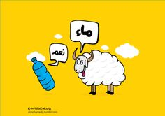 الجواب الاخير   By: Mohamed Mousa