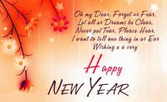 Greetings for new year 2016 message, Greetings happy new year 2016, Greetings new year message 2016