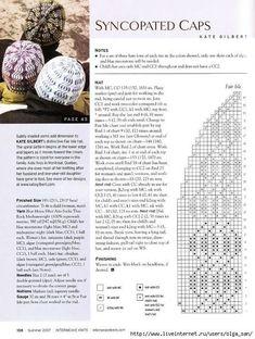 모자만들기 : 네이버 블로그 Cable Knitting, Fair Isle Knitting, Knitting Charts, Knitting Stitches, Knitting Socks, Hand Knitting, Knitting Patterns, Mittens Pattern, Knit Mittens
