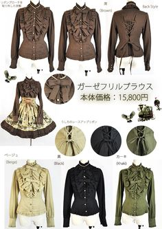 Gauze Frill Blouse | metamorphose temps de fille - gothic & lolita fashion in Japan