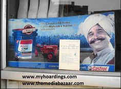 Challenges in Rural / Village advertising in India. The rural Indian market is growing at a rapid pace for many products and simultaneously, the tastes and choices of rural consumers are getting transformed drastically.So, Rural advertising is gaining ground in today's competitive advertising market. www.myhoardings.com