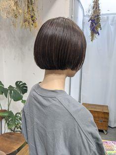 Cortes Bob, Short Bob Hairstyles, Short Hair Styles, Hair Beauty, Celestial, Hair, Bob Styles, Bob Cuts, Short Hair Cuts