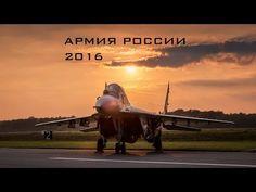 Армия России 2016 \ Russian Army 2016 (HD) - YouTube