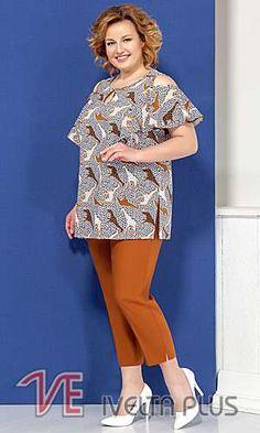 Коллекция женской одежды больших размеров белорусской компании Ivelta Plus лето 2018 Nice Dresses, Casual Dresses, Fashion Dresses, Dresses For Work, Plus Size Fashion, Love Fashion, Iranian Women Fashion, Fat Women, African Print Fashion