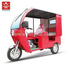 Passenger with luxury seat 3 wheel motorcycle)Luoyang Volfone Industry and  Trade Co. d15c3033f5fd2