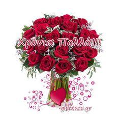 Χρόνια Πολλά Λουλούδια Τούρτες Καρδιές - Giortazo.gr Floral Wreath, Wreaths, Home Decor, Floral Crown, Decoration Home, Door Wreaths, Room Decor, Deco Mesh Wreaths, Home Interior Design