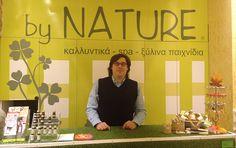 Δήμτσας Βασίλειος - bynature.gr Entrepreneur, Spa