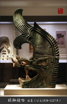 Sculpture Art, Sculptures, Space Solar System, Terracota, Korean Art, Star Citizen, Japanese House, Mythical Creatures, Bonsai