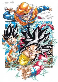 Goku and Trunks