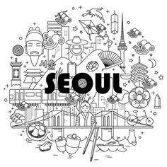 Seoul illust on Behance Web Design, Line Design, Icon Design, Seoul, Family Tree Art, Korean Design, Ligne Claire, Dibujos Cute, City Illustration