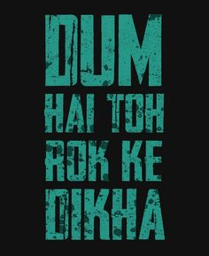 You are cheap Tu Jo Kar sakta hai kar Tu gandi paidaish hai Funky Quotes, Dope Quotes, Swag Quotes, Crazy Quotes, Badass Quotes, Swag Words, One Line Quotes, Funny Quotes In Hindi, Attitude Quotes For Boys