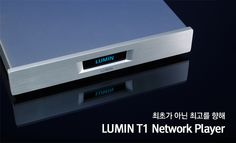 LUMIN T1 Network Player