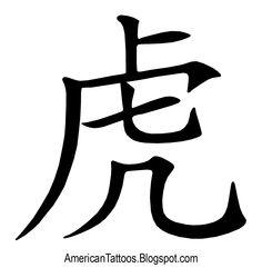 Chinese Zodiac Tattoo Design Tiger