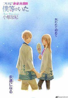 Bokura ga ita (Érase una vez nosotros)- Yuuki Obata #manga #japon #japan #bokuragaita #nanami #yano #drama #romantic #romance