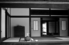 Traditional Japanese House by brudy0918, via Flickr