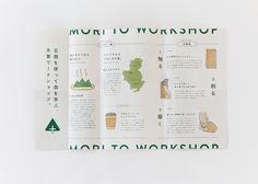 Leaflet Layout, Booklet Layout, Leaflet Design, Booklet Design, Book Design Layout, Brochure Design, Brochure Template, Brochure Layout, Corporate Brochure