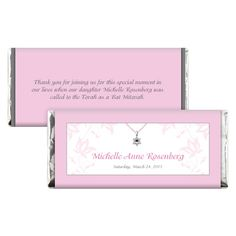 Jewel Star, Jewish Celebrations, Bar Mitzvah Invitations, Candy Wrappers, Chocolate Bars, Personalized Products, Star Necklace, Bat Mitzvah, Save The Date Cards
