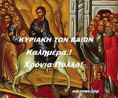 Beautiful Pink Roses, Good Morning, Comic Books, Comics, Movie Posters, Orthodox Christianity, Decor, Buen Dia, Decoration