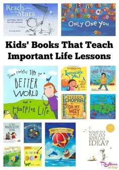 I have noticed in my many years as a childcare worker, and a now a parent, that children are deeply touched by the books they read. This is why I like to read them books that teach important life lessons. During the many years that I have been reading boo Kids Reading, Teaching Reading, Reading Books, Reading Lists, Reading Club, Reading Lessons, Teaching Kids, Good Books, Books To Read