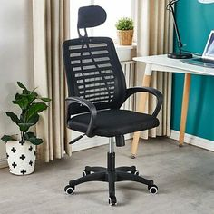 Mesh Chair Ergonomic Executive Swivel Office Chair Computer Desk Cushion 4Colors #affilink Computer Desks For Home, Computer Desk Chair, Swivel Office Chair, Home Office Chairs, Mesh Chair, Black Desk, Furniture, Home Decor, Black Table